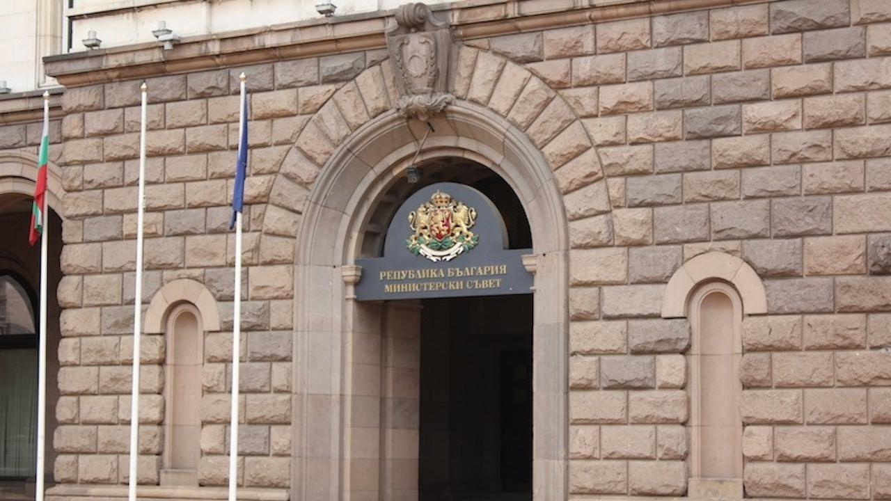 Правителството прие нова антикорупционна стратегия и пътна карта към нея