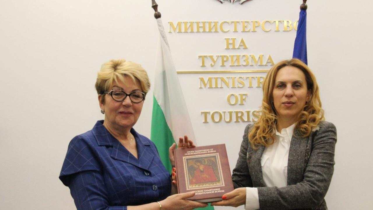 Марияна Николова пред руския посланик: България е готова да посрещне своите гости от Русия като една сигурна туристическа дестинация