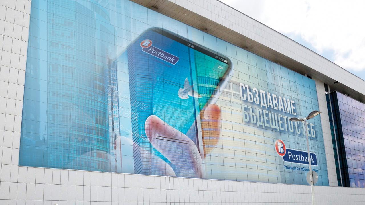 Пощенска банка предлага иновативна услуга за изцяло дистанционно сключване на застраховки