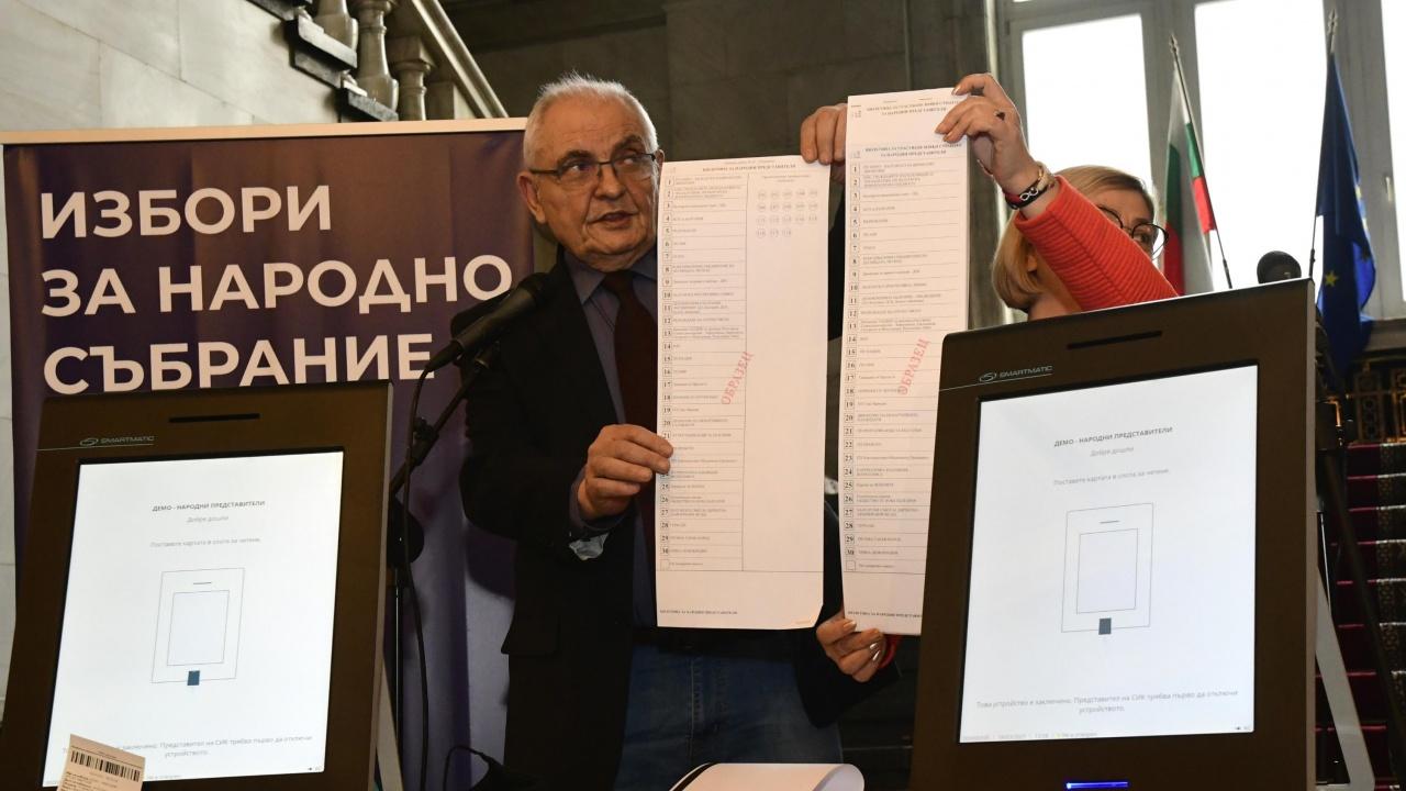 ЦИК представи бюлетините и машините за гласуване