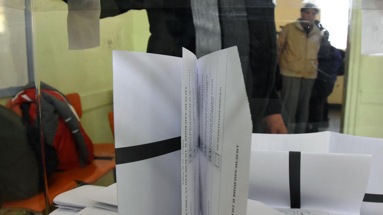 """""""Демократична България"""" поиска от ЦИК е-заявка за гласуване на хората под  карантина"""