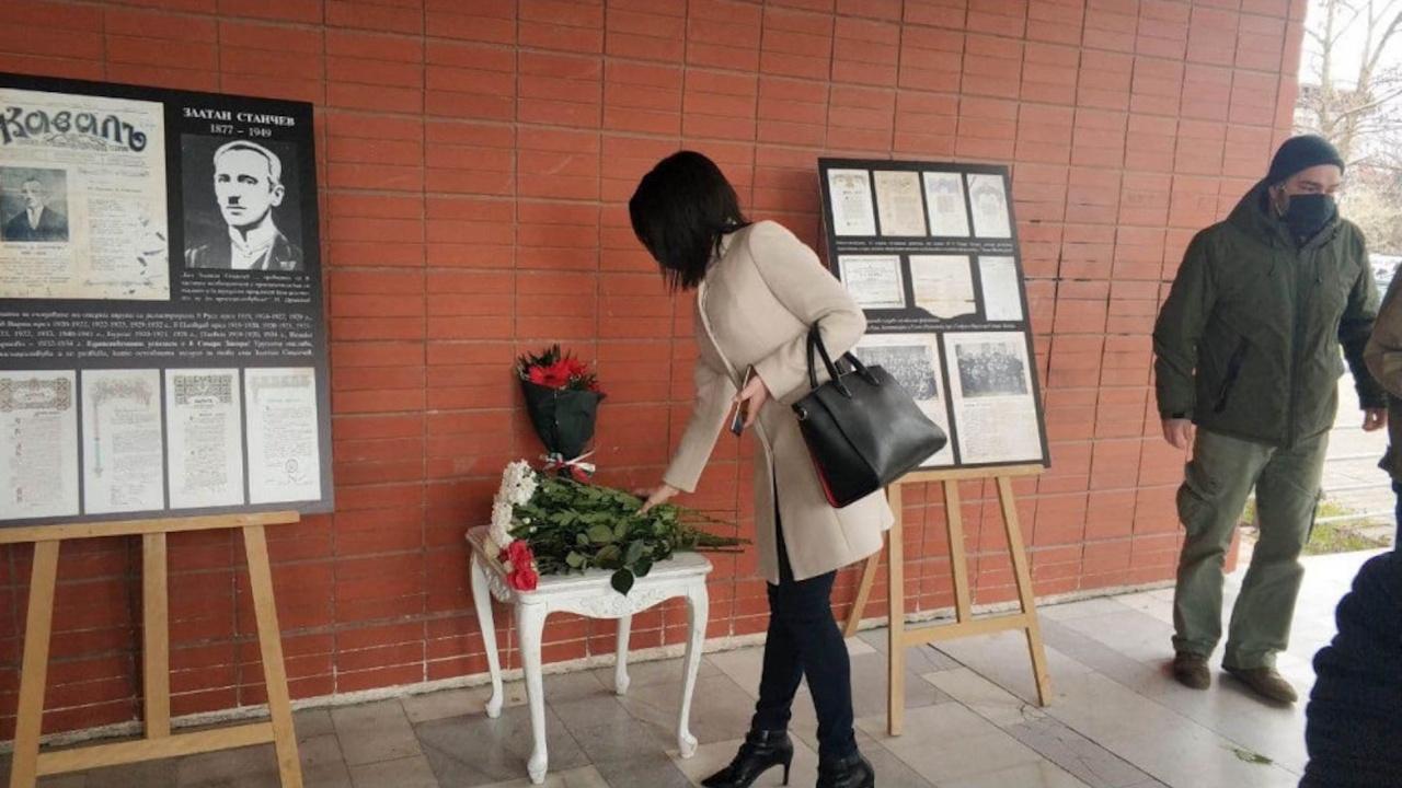 Републиканци за България почетоха паметта и делото на един от основателите на операта в Стара Загора