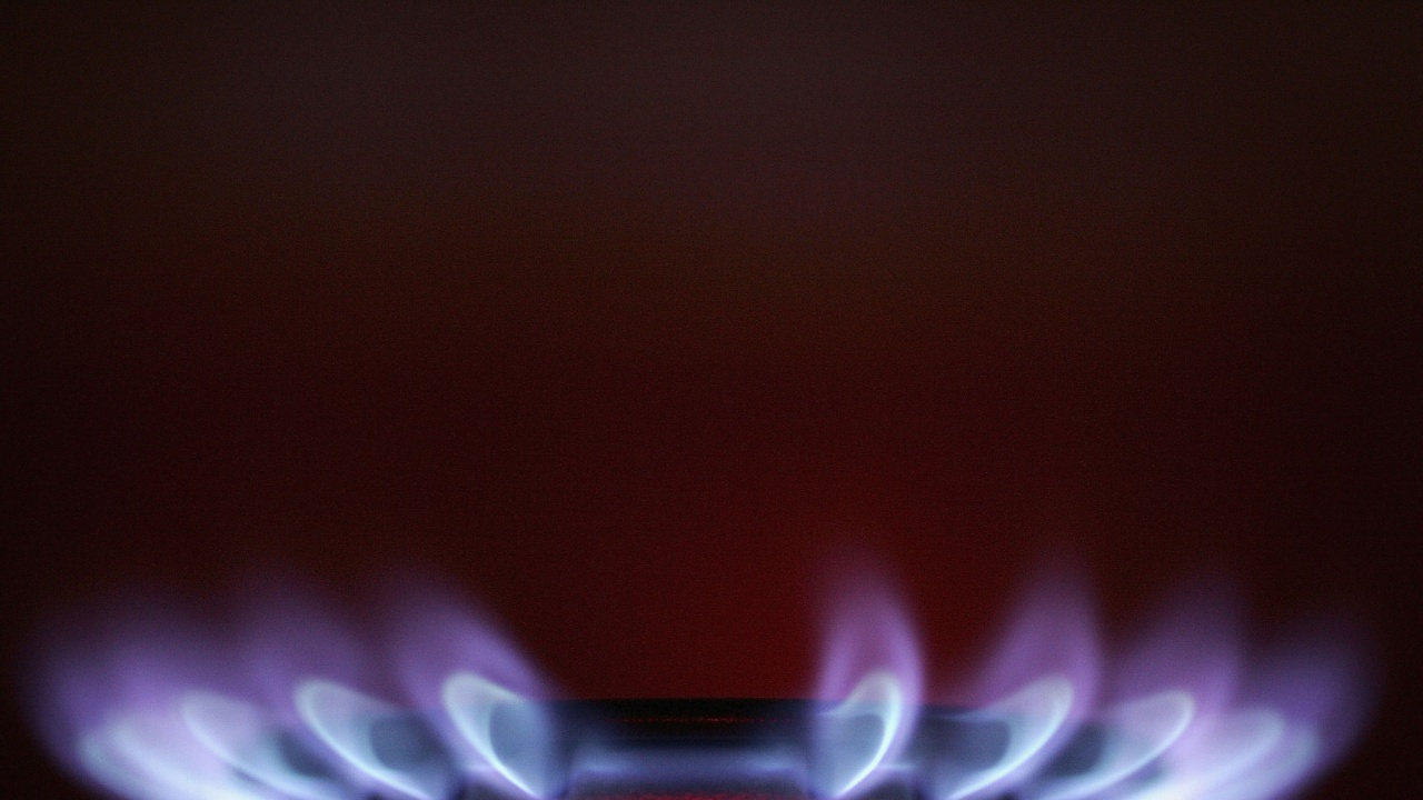 За 37 лева за мегаватчас се продава природният газ с ден на доставка за днес