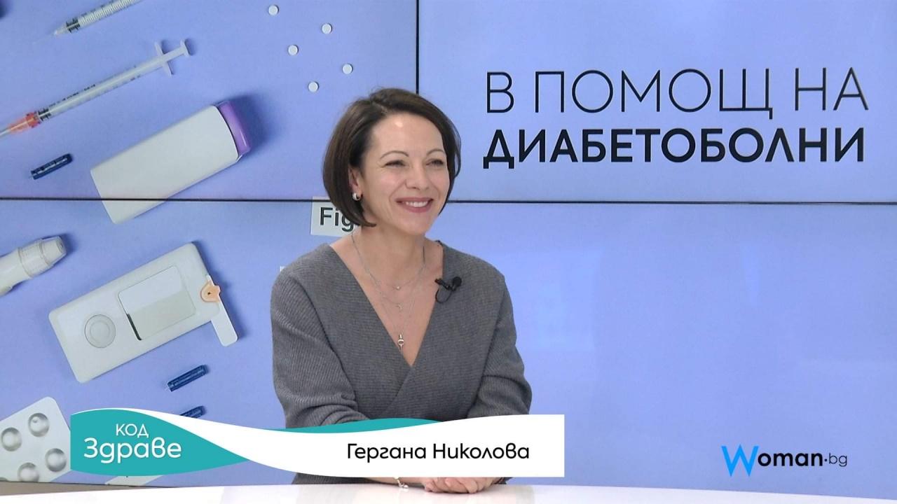 Код здраве: Българка с приложение в помощ на диабетици