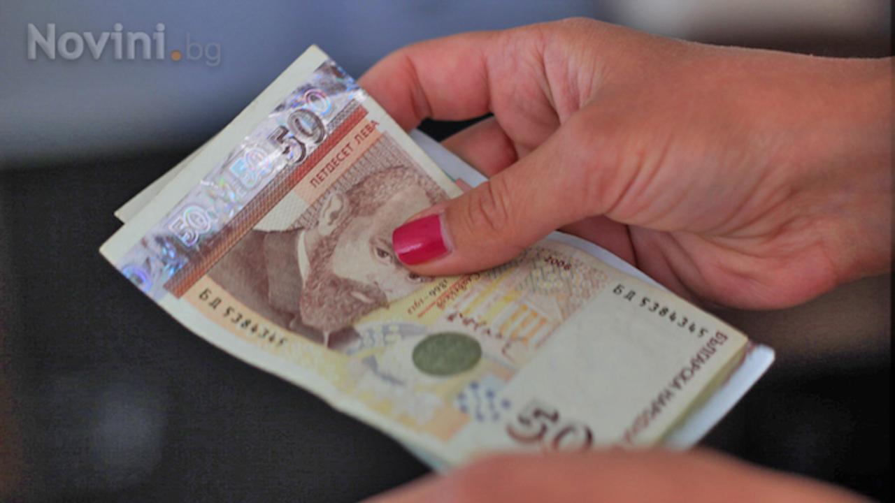 НСИ: Ръст с 10% на разходите за заплати през последното тримесечие на 2020 г.