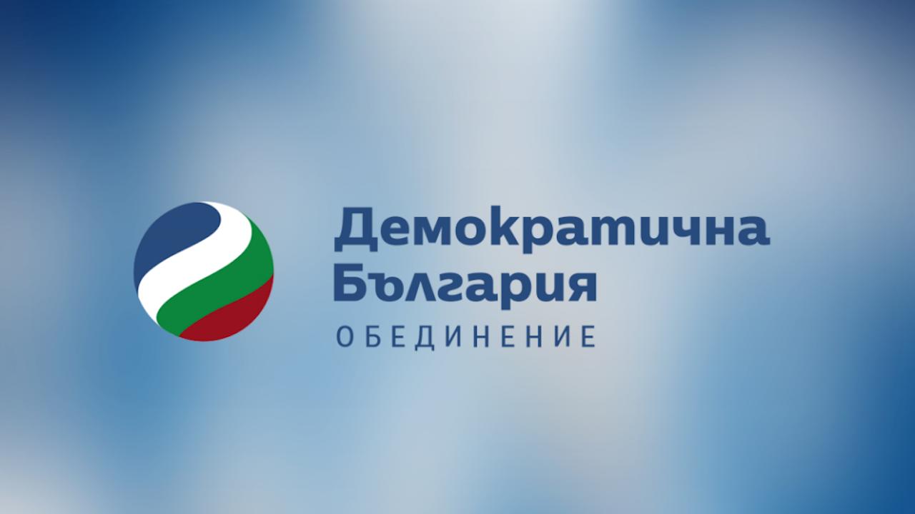 """""""Демократична България"""" е единствена без хора на ДС в листите си"""