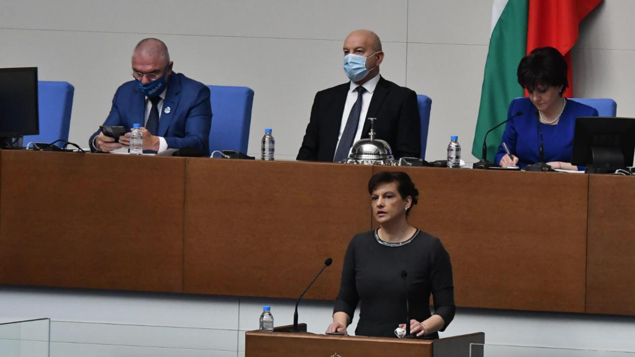 Депутатите закриха 44-тото НС - от ГЕРБ призоваха за диалог и прекратяване на теснопартийните кавги