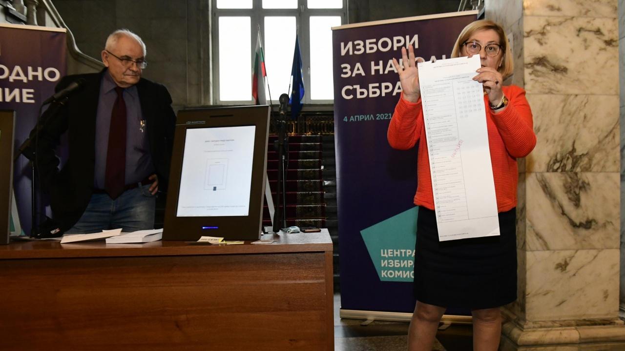 ЦИК с подробности за изборите. Има напрежение заради протоколите