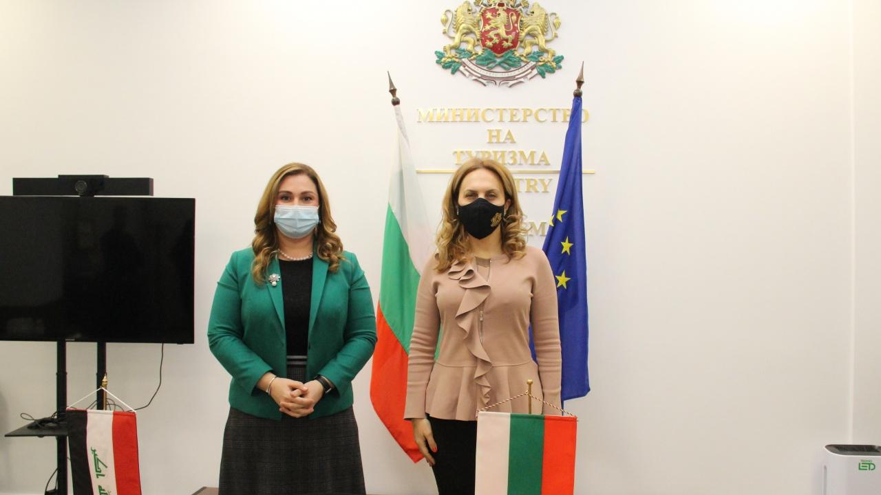 Марияна Николова проведе работна среща с посланика на Ирак в България