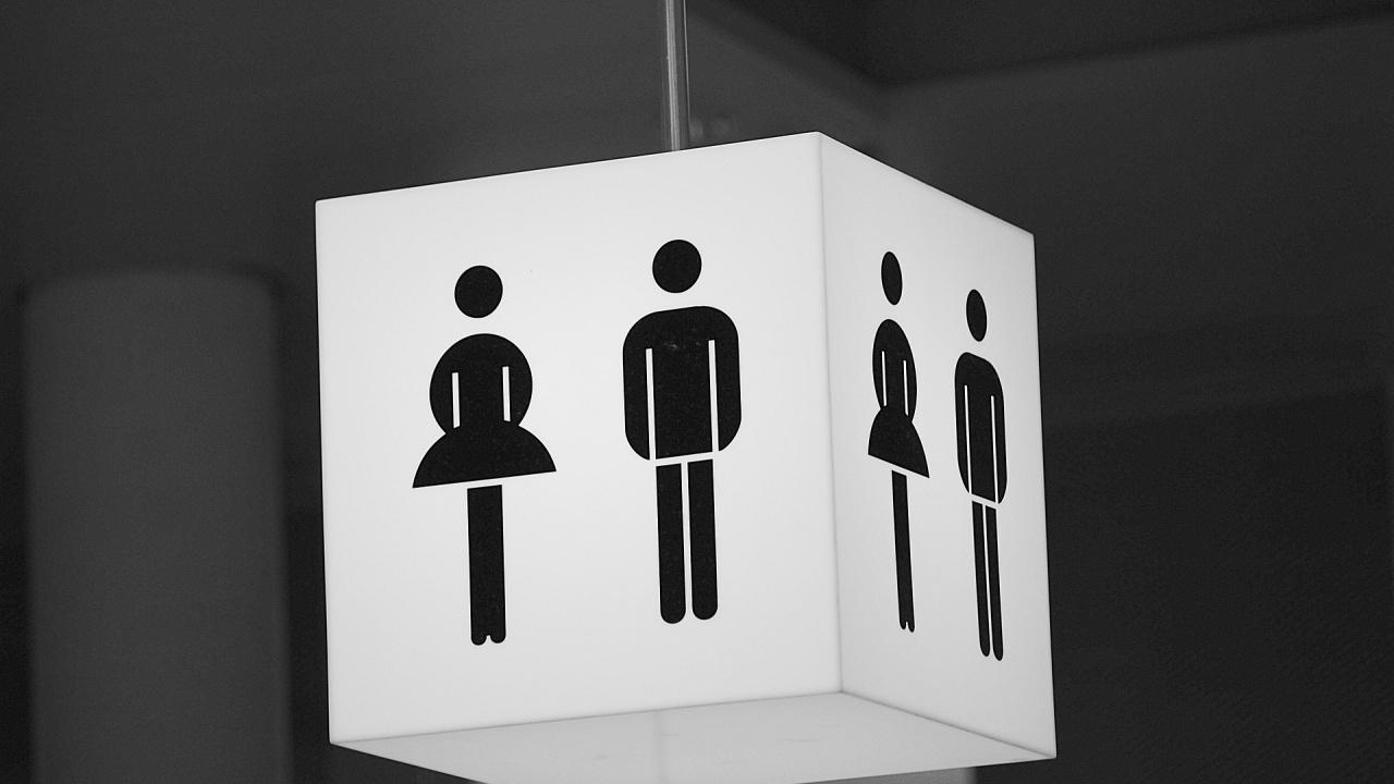 Градска тоалетна за 645 000 долара скандализира жителите на Ванкувър
