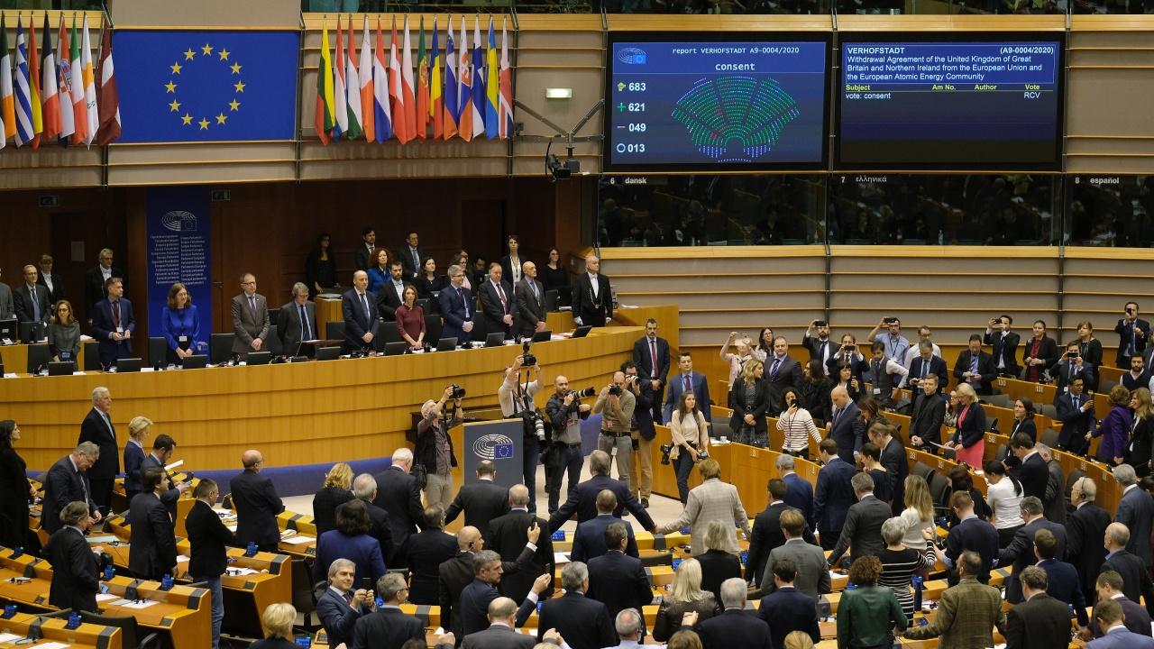 Скандалната поправка 77а в полза на РС Македония падна в ЕП