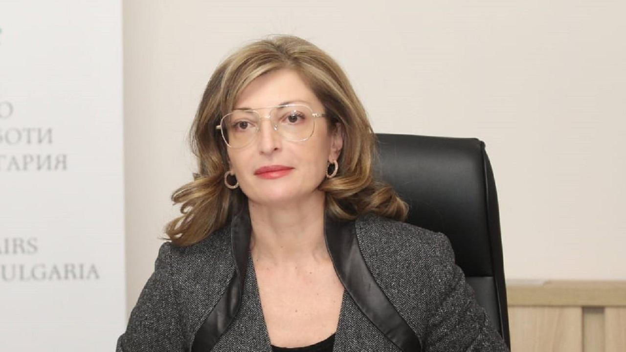 Захариева вика временно управляващия посолството на С. Македония заради клеветническа кампания