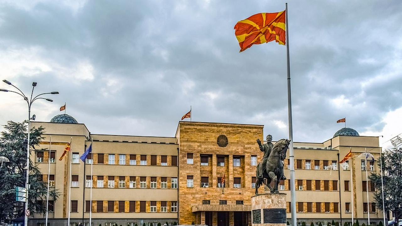 Посолството ни в Скопие изпрати протестна нота до МВнР на Република Северна Македония
