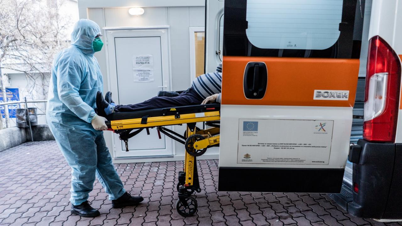 Болници в Старозагорско отпращат пациенти с COVID-19 заради липса на пулмолог