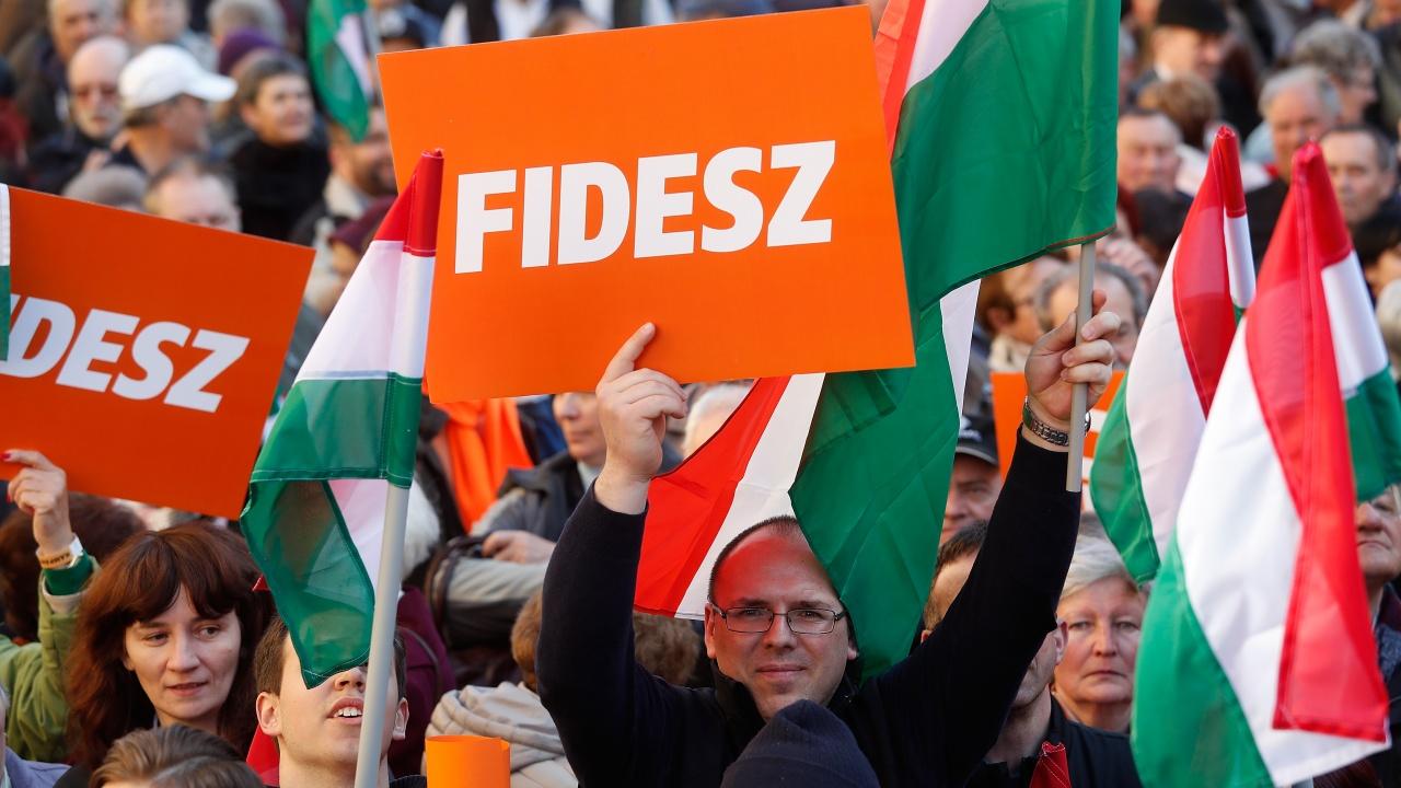 Фидес: Лявото мнозинство в ЕП и ЕНП оказват политически натиск по темата за върховенството на закона