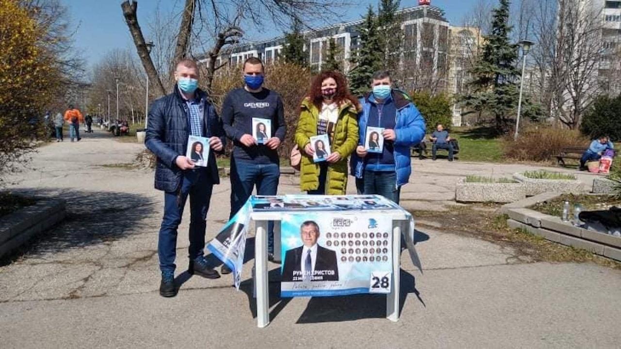 Кандидати за народни представители от листата на Коалиция ГЕРБ-СДС проведоха срещи с граждани в различни райони на София