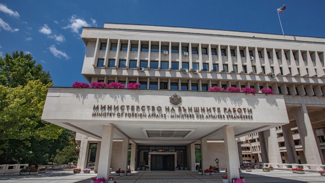 МВнР към Северна Македония: България няма никакви териториални претенции към други държави