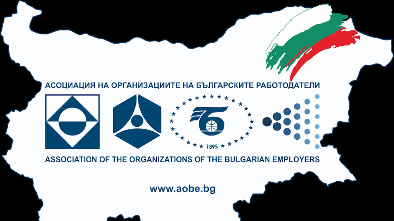 АОБР с декларация относно правната уредба на сумираното изчисляване на работното време