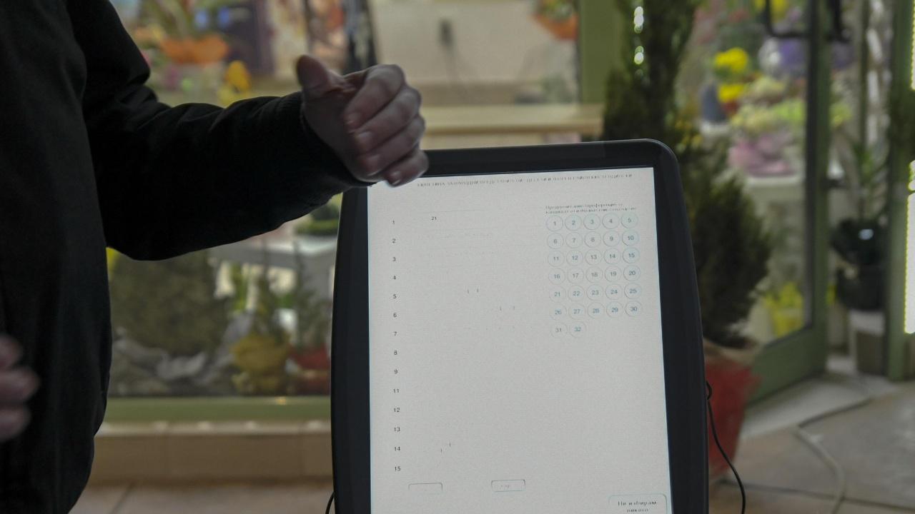 Екзакта: 28.5% предпочитат машинен вот