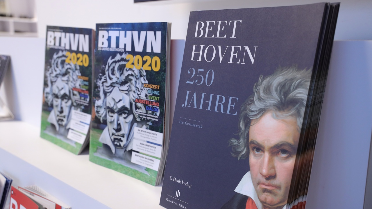 Поискаха забрана на музиката на Бетовен, била расистка и сексистка