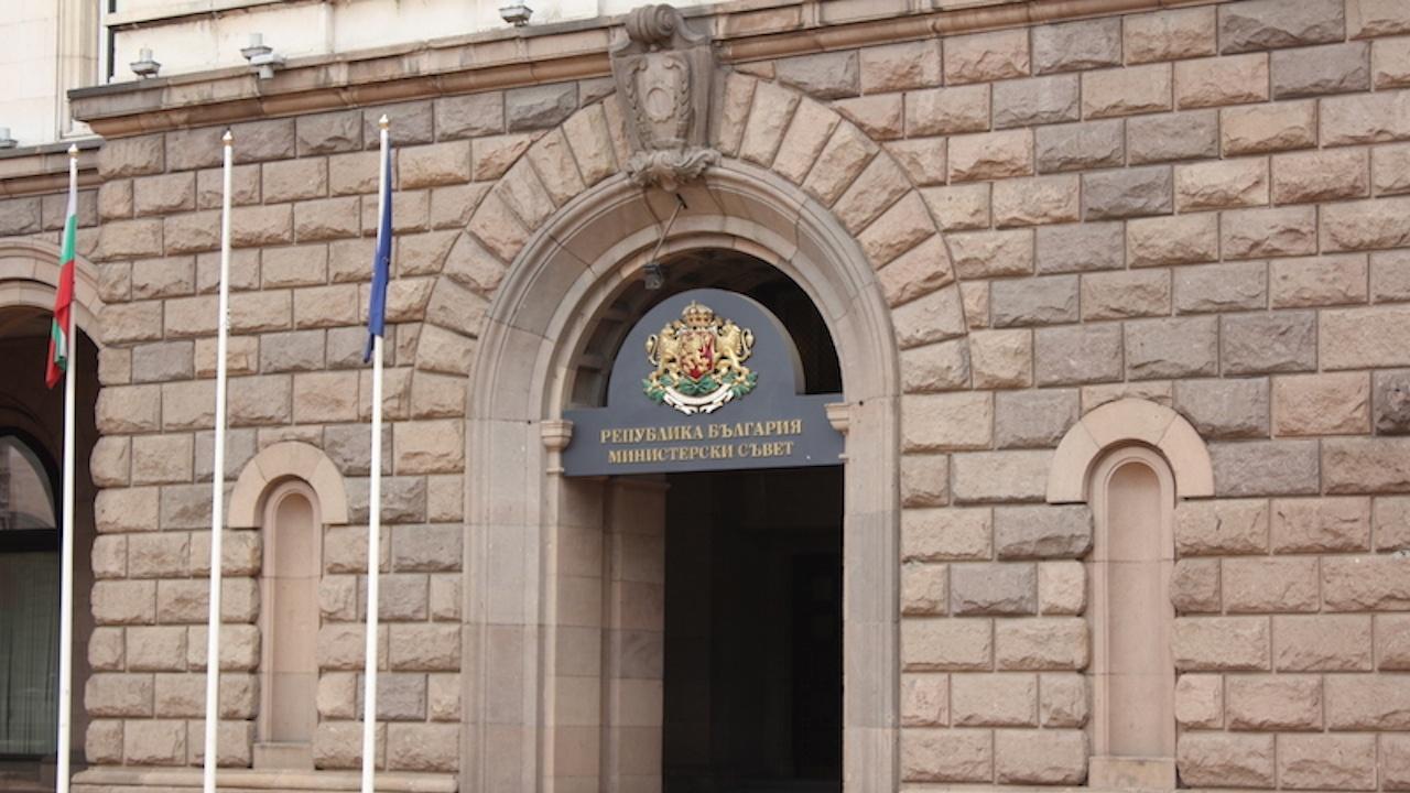 Министерският съвет прие Национална стратегия за малките и средните предприятия за 2021-2027 г.