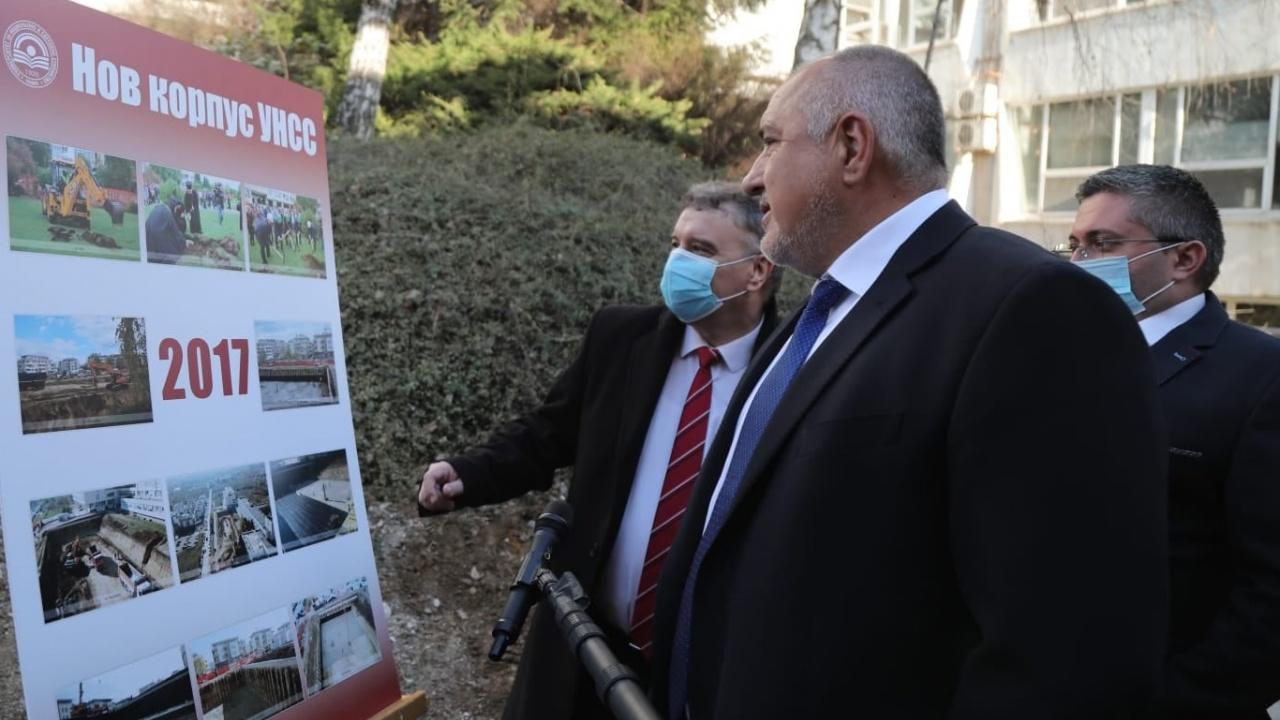 Премиерът: За доизграждането на новия корпус на УНСС отпуснахме 7,5 млн. лв.