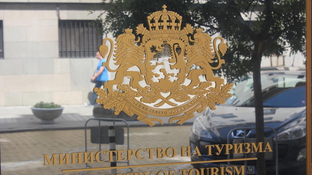 Министерството на туризма стартира прием на заявления в СУНИ по втората фаза на схемата за държавна помощ за 35 евро