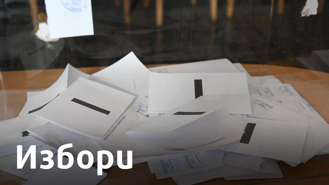 Започна изборният ден в област Търговище