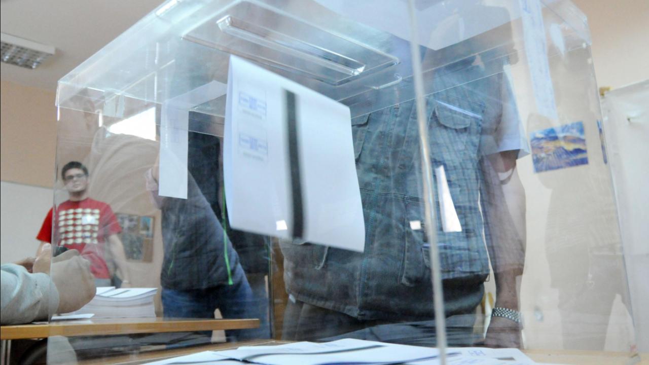 Българските граждани в Гърция гласуват в 20 секции