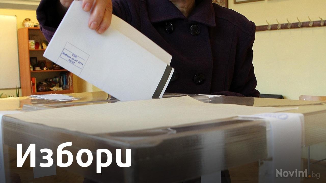 Около седем процента е избирателната активност в област Русе