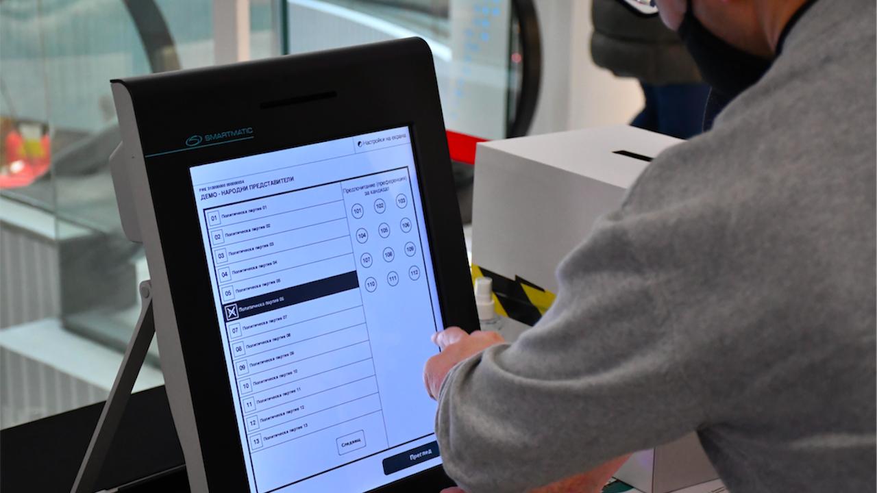 Машинното гласуване и в Добрич се преустановява