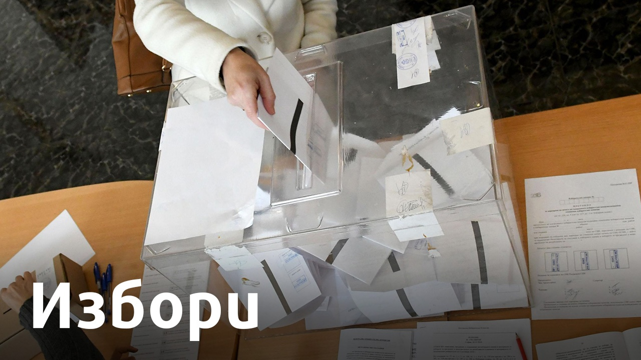 Изборният ден за сънародниците ни в Китай приключи