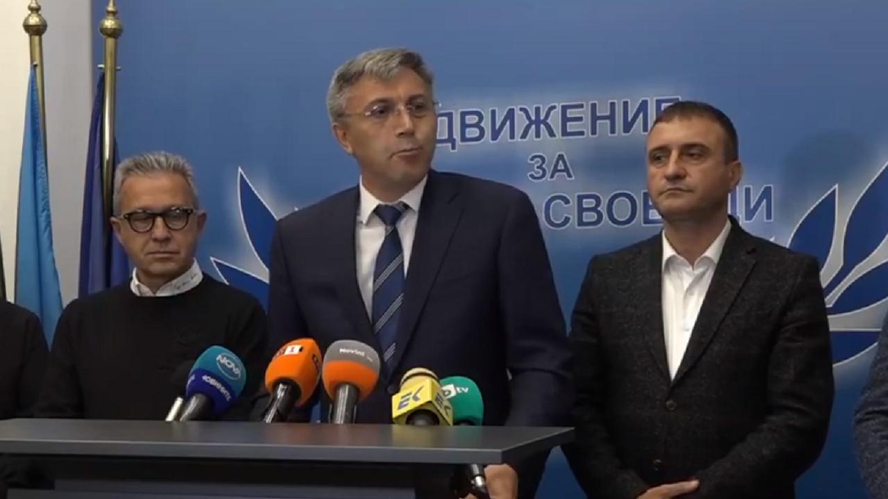 ДПС заявиха, че българите са гласували за промяната. Нямало да правят анализ на анализаторите