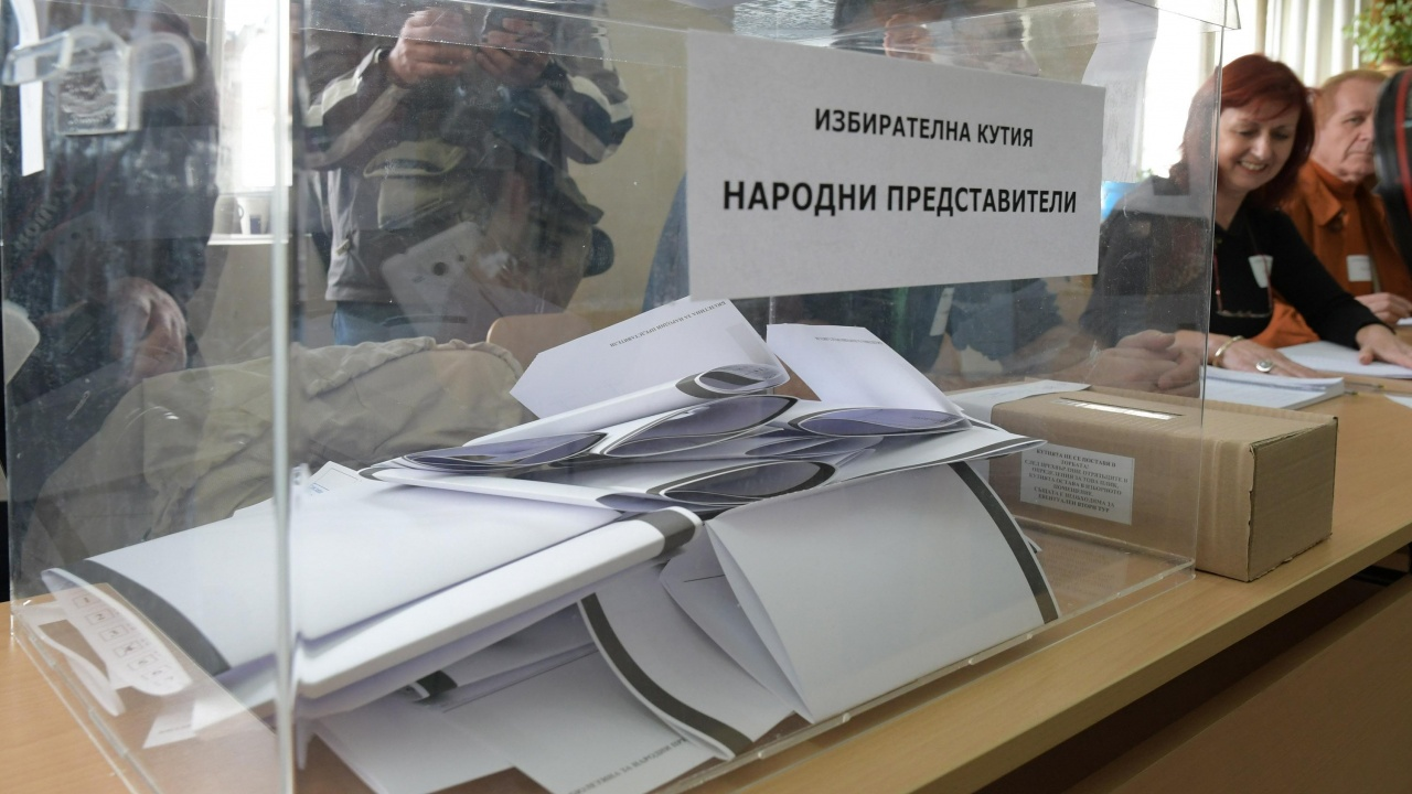 ГЕРБ-СДС печели в Ловешка област 34,50 на сто от гласовете при 83,58 обработени протоколи на СИК