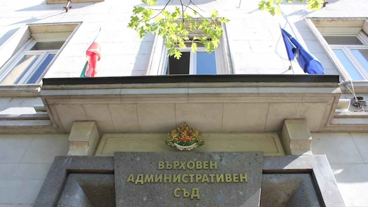 ВАС окончателно спря Методиката за определяне на санкции при нарушения в ПРСР 2014-2020