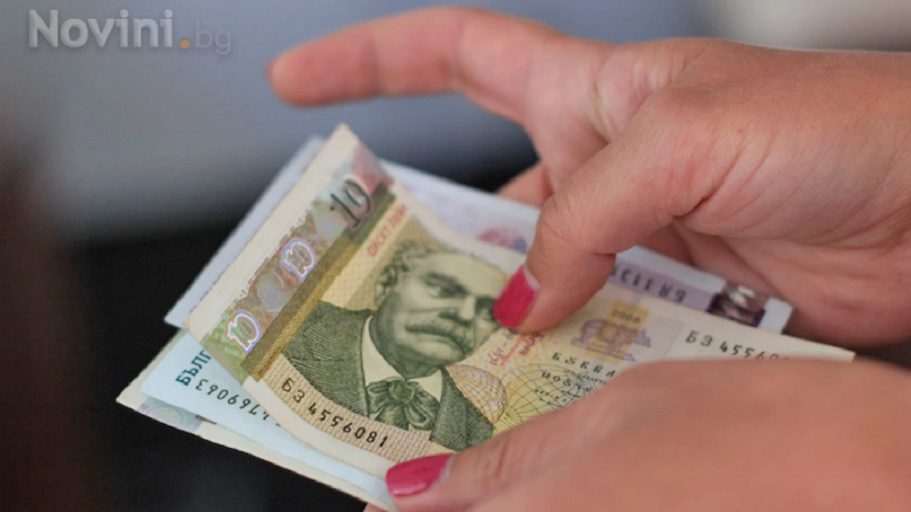 Започна изплащането на пенсиите и еднократната сума от 50 лева към тях