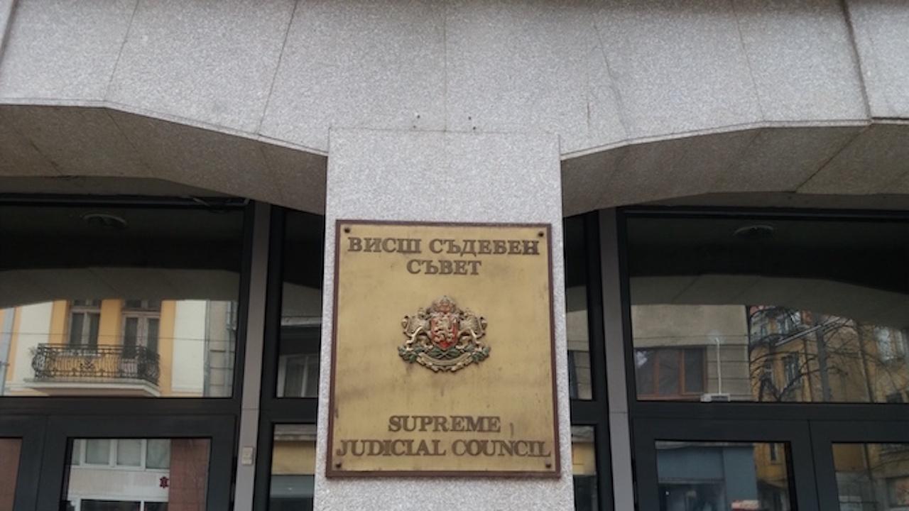 ВСС откри и спря процедурата за избор на специален прокурор