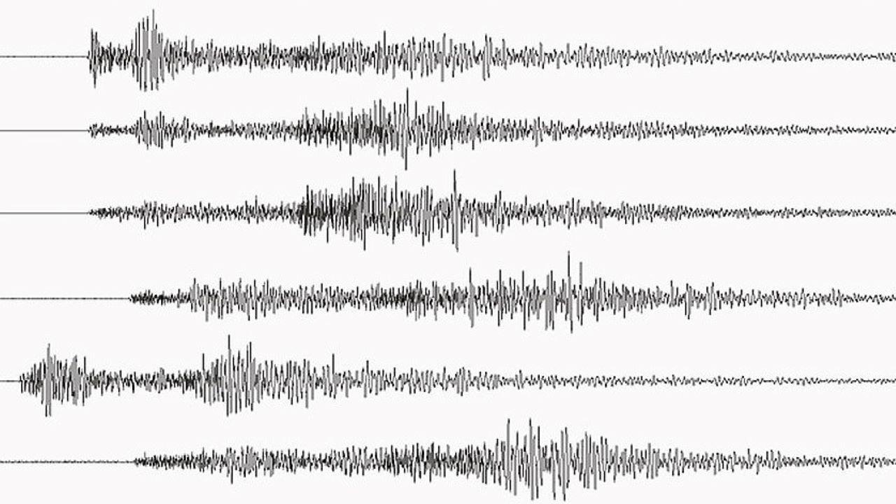 Земетресение с магнитуд 4,2 в Егейско море