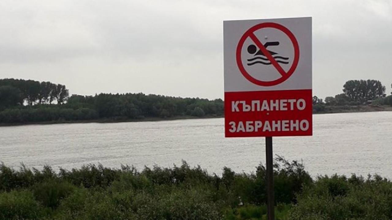 Кметът на Русе забрани къпането в река Дунав