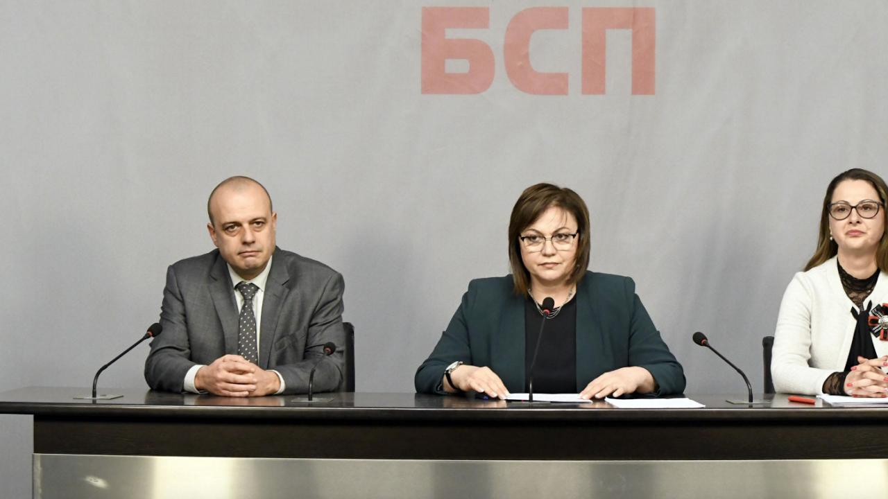 Националният съвет на БСП ще заседава присъствено на 17 април