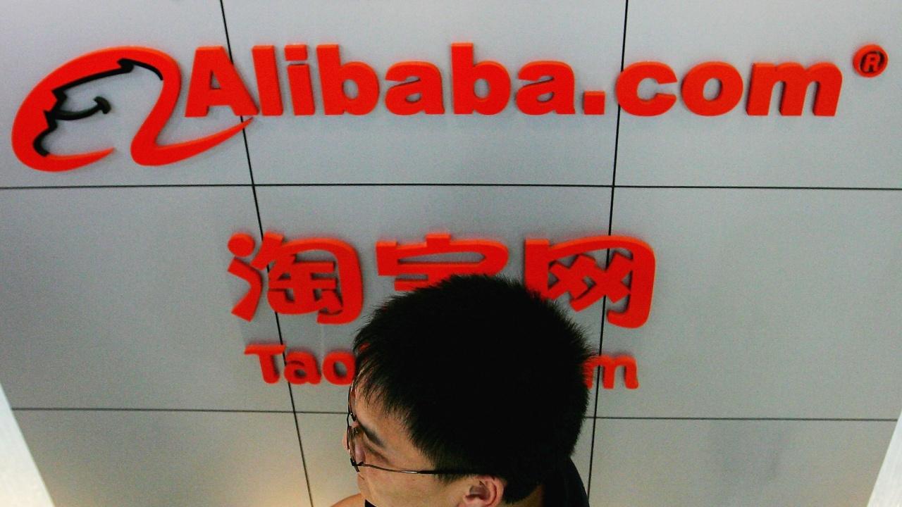 """Китайските регулатори глобиха компания """"Алибаба"""" с близо 2,8 милиарда долара"""