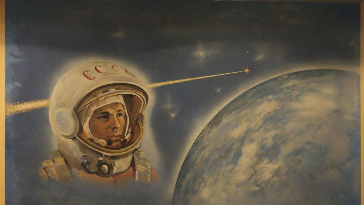 60 години от полета на Юрий Гагарин в космоса