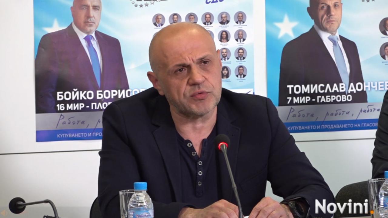 От ГЕРБ обявиха ще предложат ли правителство, сменят шефове в партията