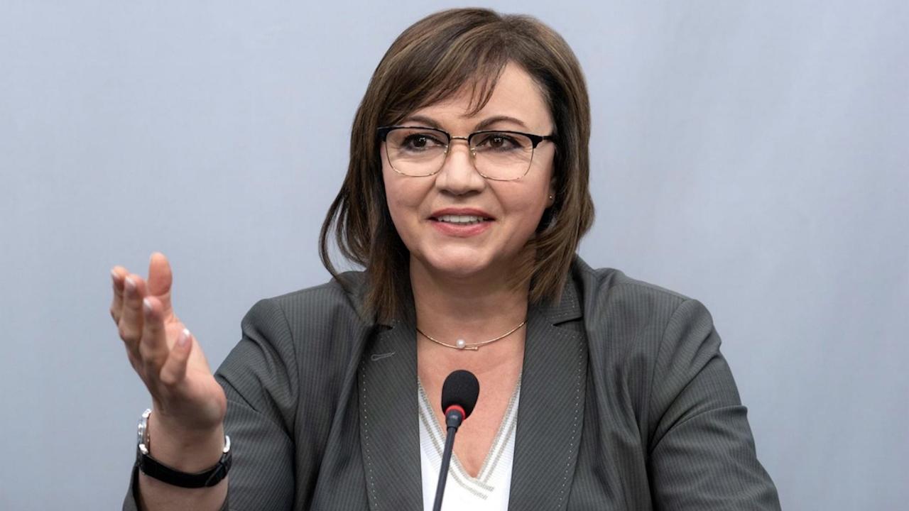Нинова предупреди Борисов: Не посягайте на Сребърния фонд