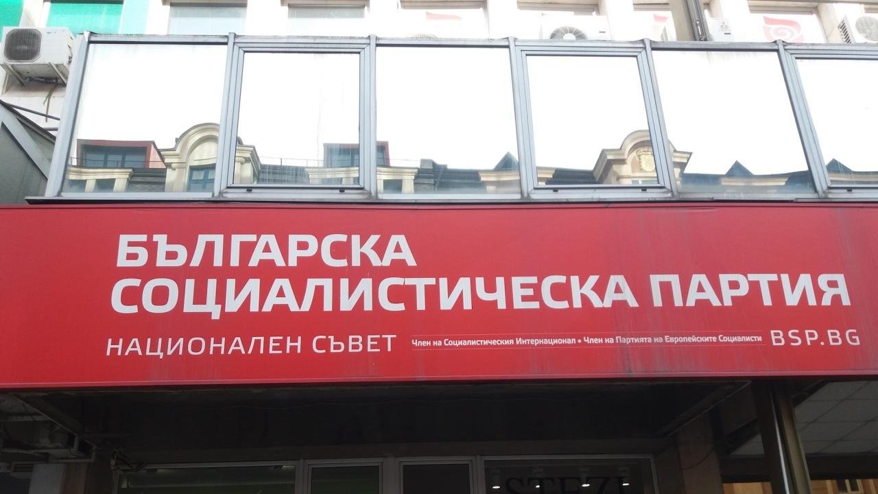 Председателят на Областния съвет на БСП във Враца подаде оставка