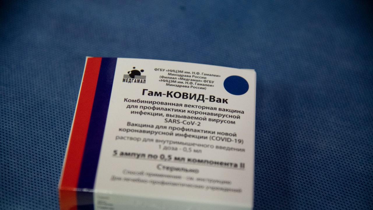 ЕК очаква руската ваксина срещу COVID-19 скоро да получи европейско разрешение