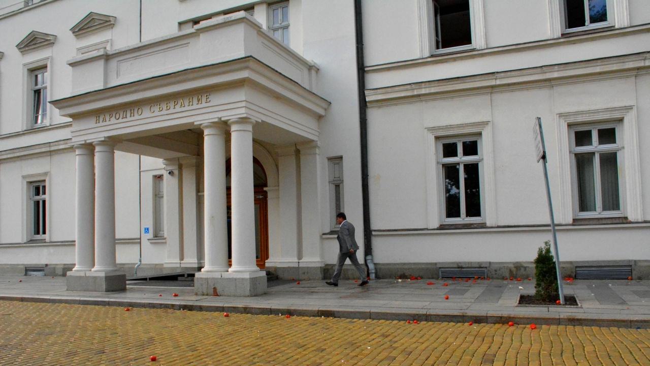 Първото заседание на парламента ще е в старата сграда на НС, Румен Радев ще се обърне към народа