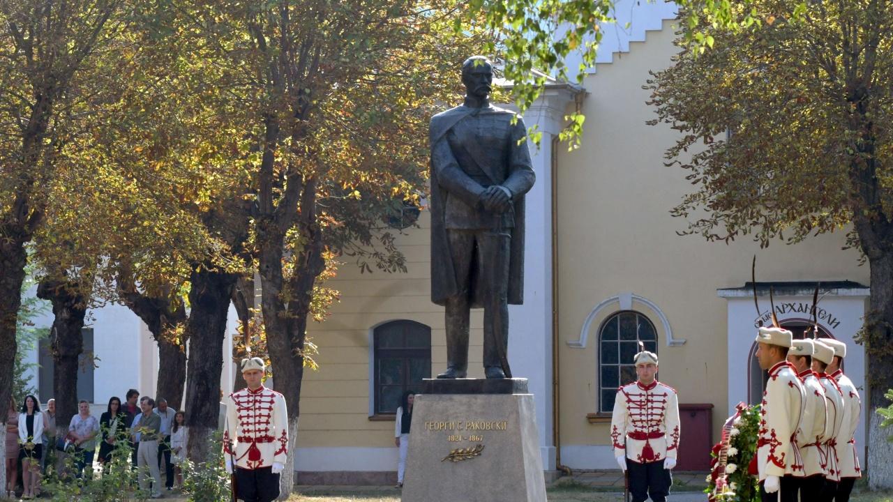 Навършват се 200 г. от рождението на Георги С. Раковски