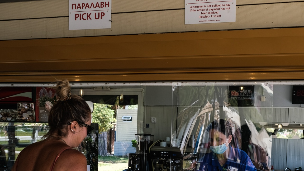 Гърция: Експеримент по време на COVID-19