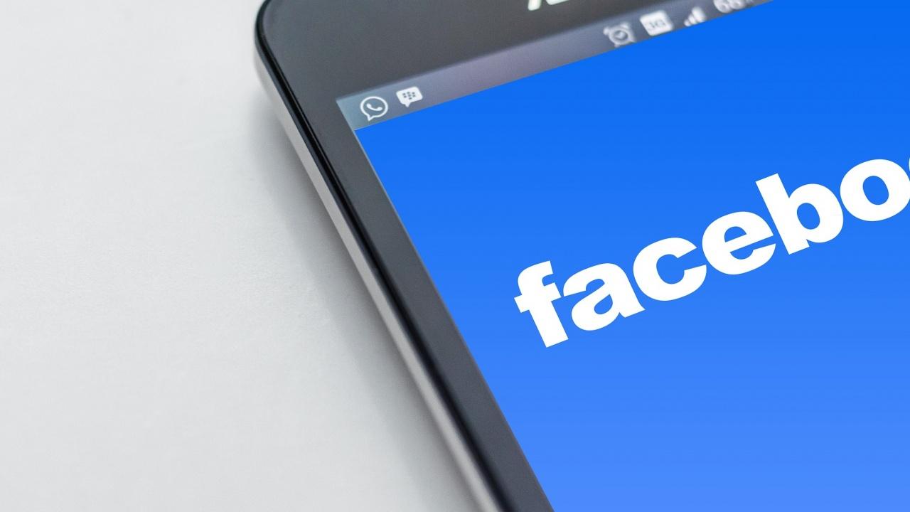 Facebook цензурира като неприлично името на френския град Бич